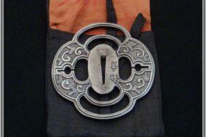 Tsuba 29 pour Sabre japonais Katana