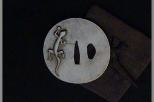 Tsuba 30 pour Sabre japonais Katana